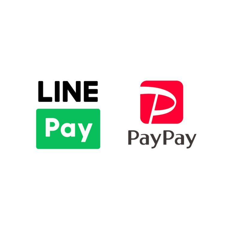 LINE PayとPayPayが使えます!